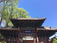 塔院寺-五台山-酒仙老周