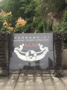石宝寨-重庆-wangdn