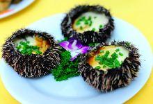 长岛美食图片-海胆蒸蛋