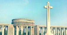 仰光战争纪念公墓-仰光