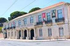Museu Nacional dos Coches-里斯本