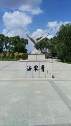 伊通满族自治县博物馆-伊通-北冥羽翼仙