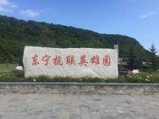 东宁要塞-牡丹江-_WeCh****72725