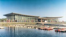 青岛国际会议中心-青岛-AIian
