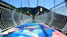 法台山风景区-临夏-AIian