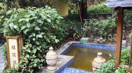 地派温泉 (2)