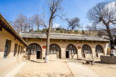 枣园革命旧址-延安-doris圈圈