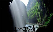 通灵大瀑布-靖西-AIian