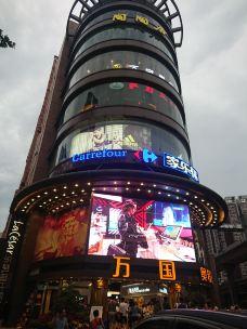 万国奥特莱斯-广州-Rknn