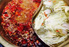 绵阳美食图片-绵阳火锅
