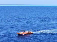 鸭公岛-西沙群岛-M19****904