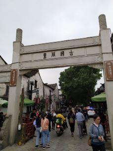 中国同里影视摄制基地-同里-fei_ye