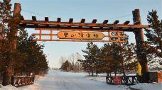 东山滑雪场-海拉尔区-Yuaaa