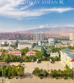 """平安区游记图文-中国寓意最好的城市名称,没人可以拒绝,有青藏高原""""硒都""""之称"""