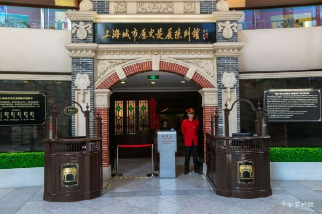 Best Travel Guide to Shanghai Museum