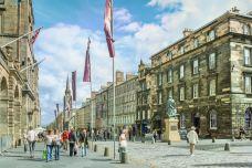 皇家英里大道-爱丁堡-doris圈圈