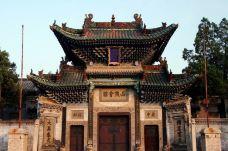 山陕会馆-聊城-悠然林