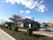 烟台养马岛旅游购物中心图片