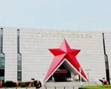红十四军纪念馆-如皋-乐乐嘻嘻哈哈
