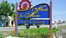 Restaurant la Maree Haute Enr-加斯佩