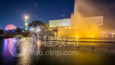 菲律宾文化中心
