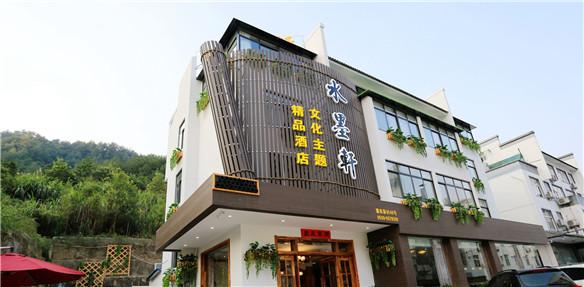 2017最绿色环保酒店奖