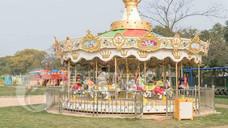 阿沃里儿童乐园