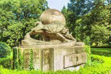 中国科学技术大学-合肥-尊敬的会员