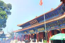 老母殿-临潼区