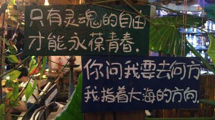涠洲岛沙画馆