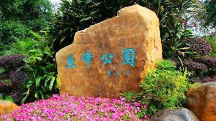 柳州鱼峰山 (4)
