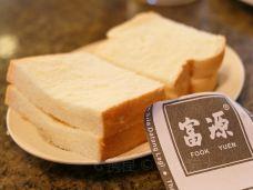 富源茶餐厅-哥打京那巴鲁-doris圈圈