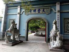 天马山风景区-福安-jiangcb