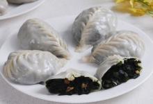 长岛美食图片-海菜包子
