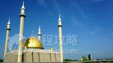 阿布贾国家清真寺