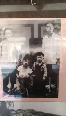贾平凹故居 -丹凤-悍生无解
