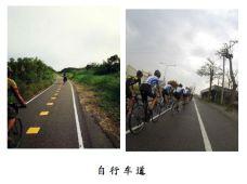 攻略图片-台湾-E42****79