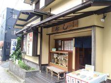 Hakone Kappei-箱根-_A2016****918291