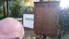 Thieles Garten-不来梅哈芬