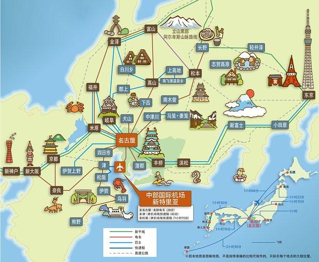 日本囹�a��.X�_本图为日本中部最优质旅游景点线路图