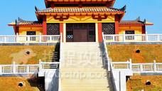合浦汉代文化博物馆