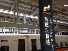 高雄左营高铁站-高雄-C_image