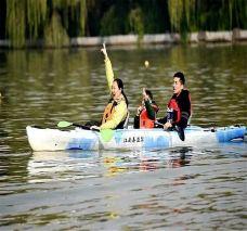 悦动皮划艇训练营-洛阳-AIian