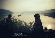 石宝寨-重庆-璞石天祺