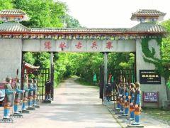 京山自然人文1日游