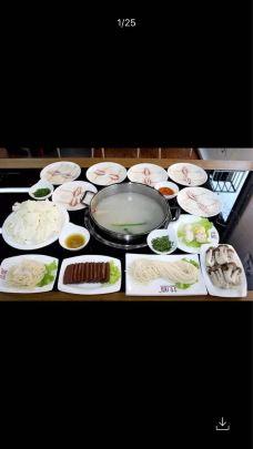 炉鱼(金晶大道店)-淄博
