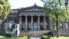 乌克兰国家艺术博物馆
