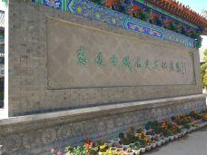 惠远古城历史文化展览馆-霍城-m82****25