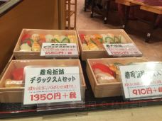 Hyotan Sushi-福冈-doris圈圈