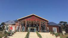 神农牡丹谷